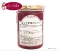 人気商品 ロゴスキーオリジナル ロシア紅茶のジャム(M)|ロシアンティー専用ジャム|1個400g(ロシア紅茶約13杯分)