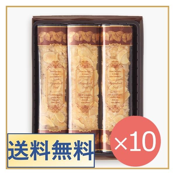 【送料無料】【まとめ買い10個でポイント5倍】アマンドリーフ<プレーン×7>×10箱