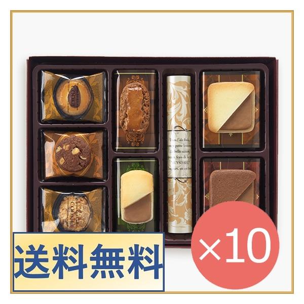 【送料無料】【まとめ買い10個でポイント5倍】ロンジェ<クッキー×22(8種類)>×10