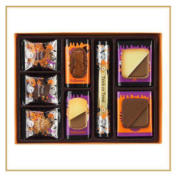 ハロウィンロンジェ<クッキー×22(8種類)>※9月15日より販売予定