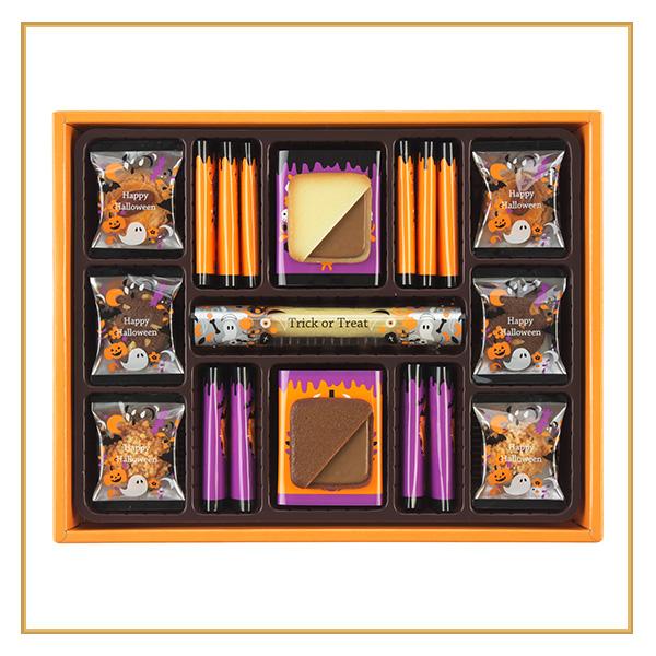 ハロウィンロンジェ<クッキー×43(8種類)>※9月15日より販売予定