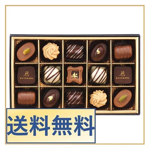 【送料無料】リザーブショコラ<15個入り>