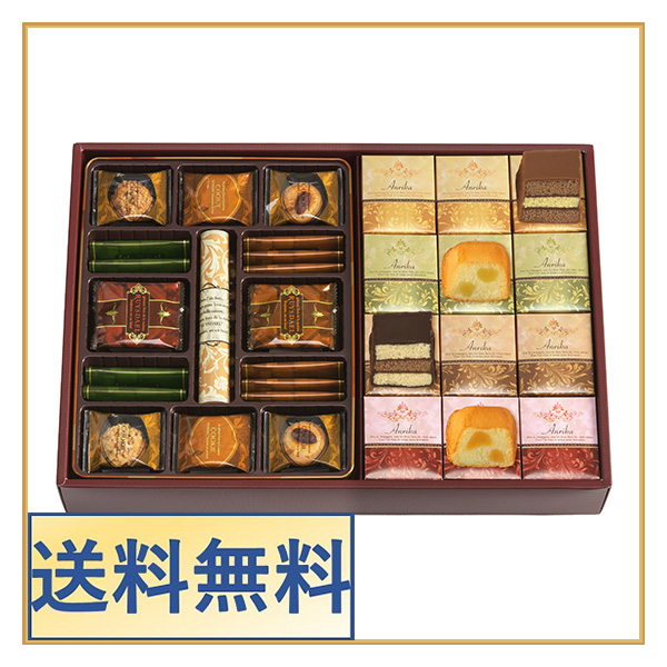 【送料無料】アンリカセット<アンリカ×12、クッキー×43>※11月上旬より販売予定