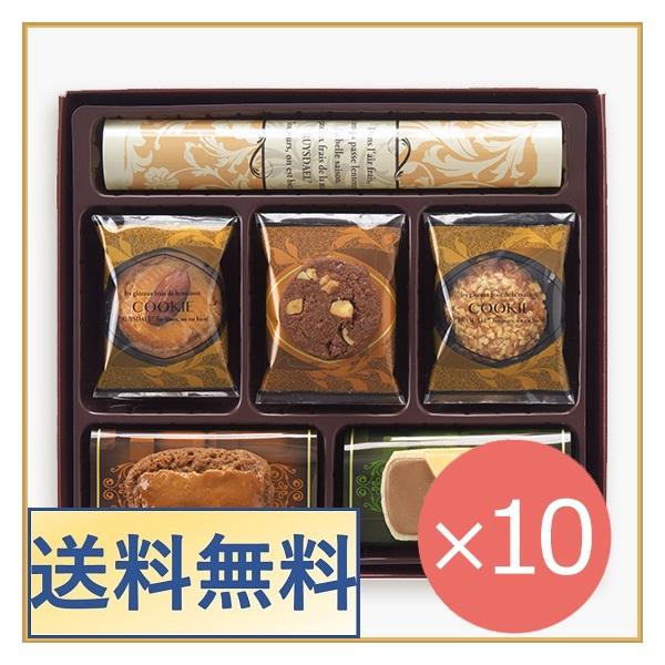 【送料無料】【まとめ買い10個でポイント5倍】ロンジェ<クッキー×14(6種類)>×10