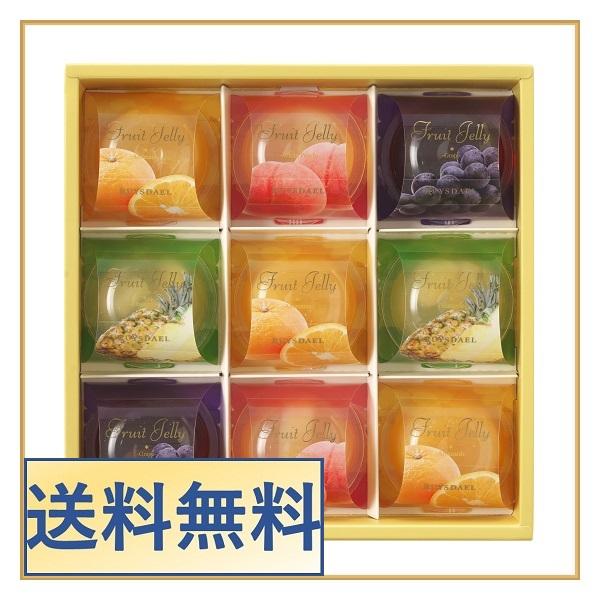 【送料無料】国産果実入りゼリーアソート<9個>洋酒不使用