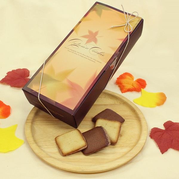 秋のティーセレモニー<ラングメープル、ショコラミルク各6枚計12枚>