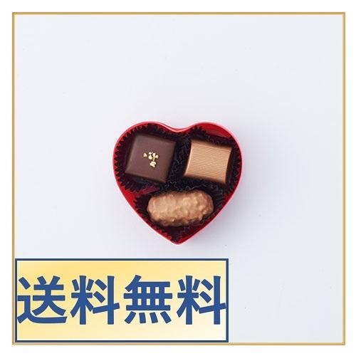 【1月27日入荷分】【送料無料】【まとめ買い10個でポイント3倍】ハートショコラ ファンシー(赤)×10個