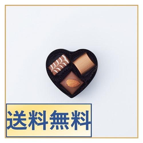 【1月27日入荷分】【送料無料】【まとめ買い10個でポイント3倍】ハートショコラ ファンシー(黒)×10個
