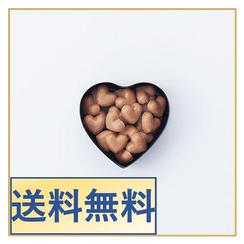 【1月27日入荷分】【まとめ買い10個でポイント3倍】ハートショコラ キスチョコ(黒)×10個