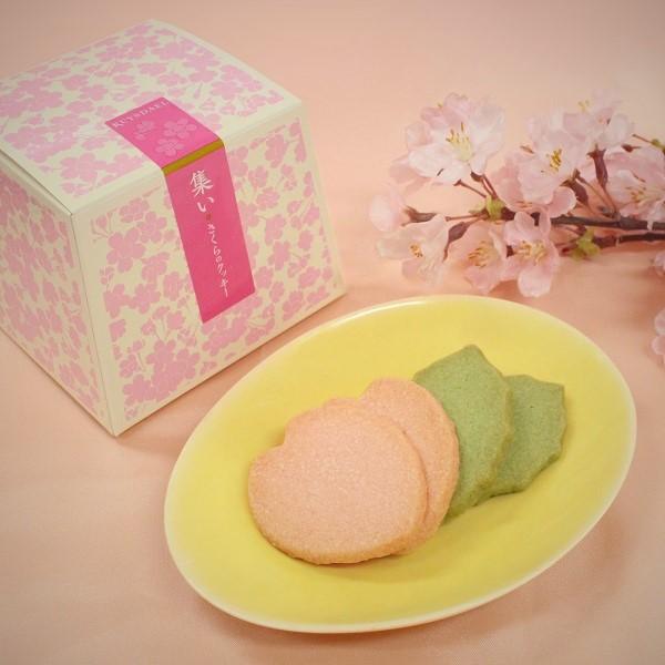 集い 桜のクッキー<桜の花びら、桜の葉各4枚計8枚>
