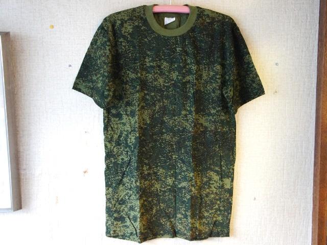 ロシア軍 デジタルフローラ迷彩Tシャツ / made in Russia 【クリックポスト送付可】