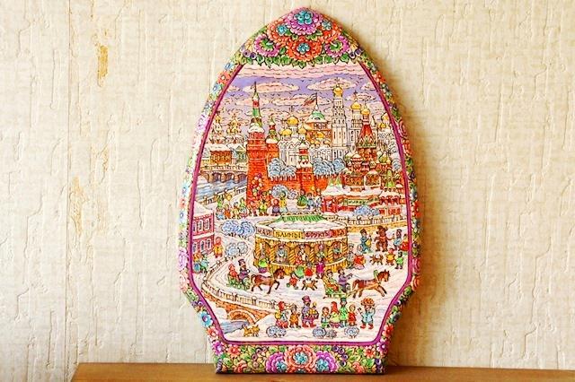 ラーティシェヴァ作 古き良きモスクワ ウッドバーニング・オベリスク型飾り板 30×20cm【送料無料】