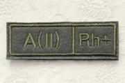 ロシア軍 血液型パッチ A型(2型) Rh+(プラス) 戦地用 /ベルクロ(マジックテープ)付 【クリックポスト185円送付可】