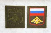ロシア陸軍 袖章パッチ(ワッペン) 戦地用/通常・式典用 ベルクロ付 【クリックポスト送付可】