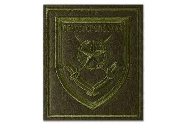 ロシア空挺軍 ВДВ(VDV) 袖章パッチ(ワッペン) 常勤服用 ベルクロ付 【クリックポスト送付可】