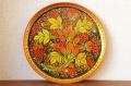 ホフロマ塗り φ30cm木製丸盆(大皿) <黒地にベリー>