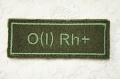 ロシア軍 血液型パッチ O型(1型) Rh+(プラス) 戦地用 /ベルクロ(マジックテープ)付 【クリックポスト185円送付可】
