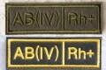 ロシア軍 血液型パッチ AB型(4型) 戦地用/通常・式典用 ベルクロ(マジックテープ)付 【クリックポスト送付可】