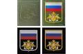 【予約販売】ロシア海軍 袖章パッチ(ワッペン) 戦地用/通常・式典用 3種類  ベルクロ付 【クリックポスト送付可】