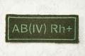 ロシア軍 血液型パッチ AB型(4型) Rh+(プラス) 戦地用 /ベルクロ(マジックテープ)付 【クリックポスト185円送付可】