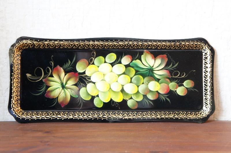 ジョストヴォ塗り ピンガチョーヴァ作 長方形金属トレイ <ブラック/ブドウ> / 31×13.5cm