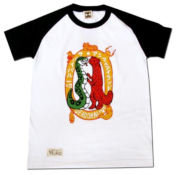 沖縄動物tシャツ