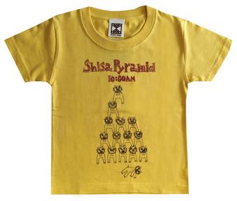 シーサーピラミッド