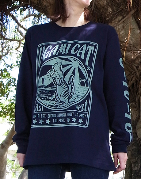 UGAMI CAT