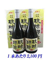 【送料無料・代引手数料無料!】琉球醪酢黒糖入720mlx4本+1本