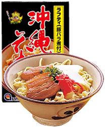 沖縄そばラフティー入り乾麺・2人前(310g)