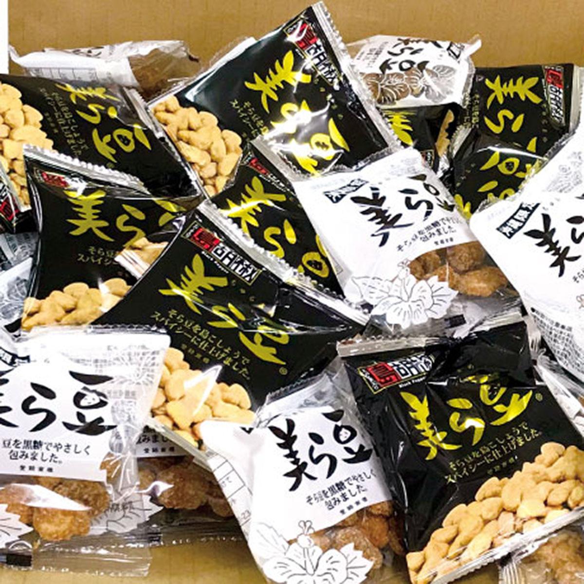 【送料無料】 美ら豆 2種ミックス100 (黒糖味10g×50袋、島胡椒味10g×50袋)