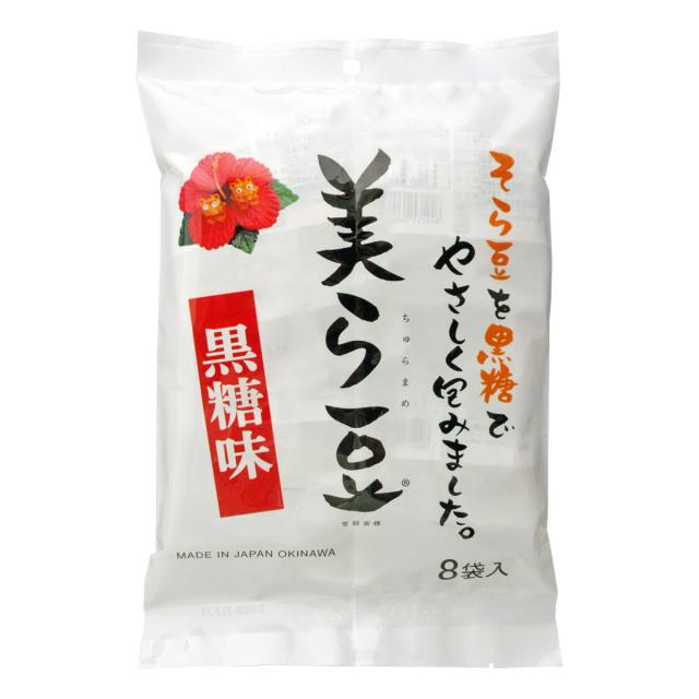 美ら豆 (ちゅらまめ) 黒糖味 (10g×8袋入)