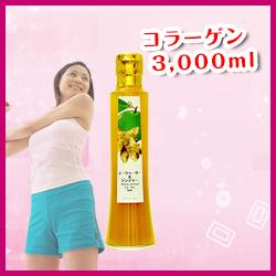 シークワーサー&ジンジャー-コラーゲン5000/240g[オピエス]