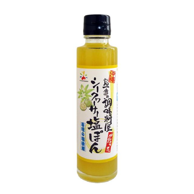 シークヮーサー塩ぽん (石垣の塩使用)/150ml [赤マルソウ]