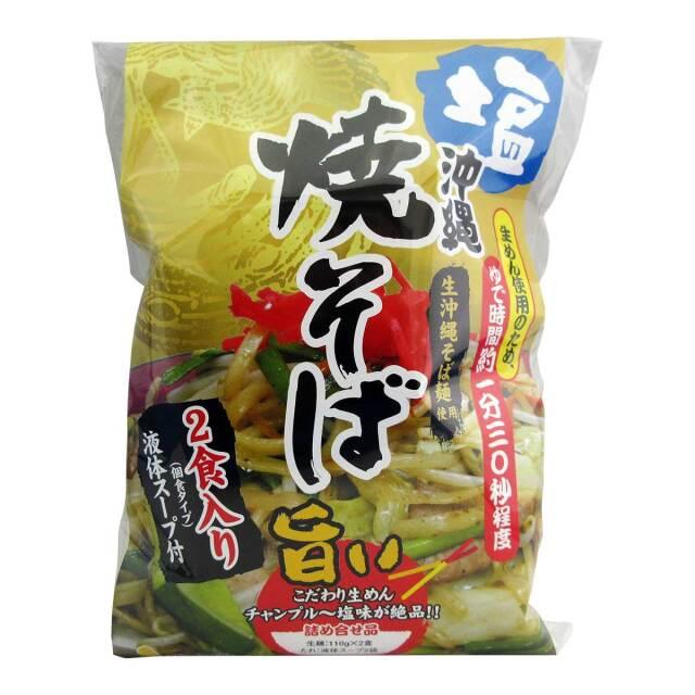 塩焼きそば 2食入り/麺(110gx2食)、スープ(15gx2袋)[シンコウ食品]