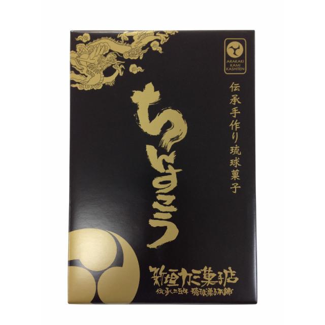 新垣カミちんすこう27包/54個(2個x27袋)[新垣カミ菓子店]
