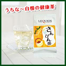 さんぴん茶/3gx8ケ入り[たいら園]