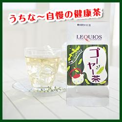 ゴーヤー茶/2gx8ケ入り[たいら園]