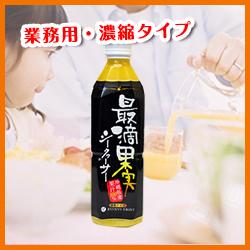 最滴果実 (さいてきかじつ) シークヮーサー 100%果汁 / 500ml ペットボトルタイプ [琉球フロント沖縄]
