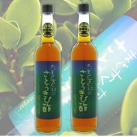 【ダイエット酢】沖縄・南城・たまぐすく村のさとうきび酢ルビー500ml×2本