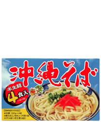 沖縄そば・半生麺4食