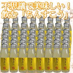 【送料無料】ちんすこうサイダー(炭酸飲料)/沖縄・地サイダー(95mlx2本)x24セット