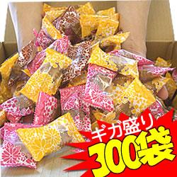 【送料無料】【珍品堂】ちんすこう約300袋・ギガ盛り!【沖縄土産・沖縄菓子】
