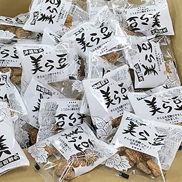 美ら豆 (ちゅらまめ 黒糖そら豆) (10gx100袋入)