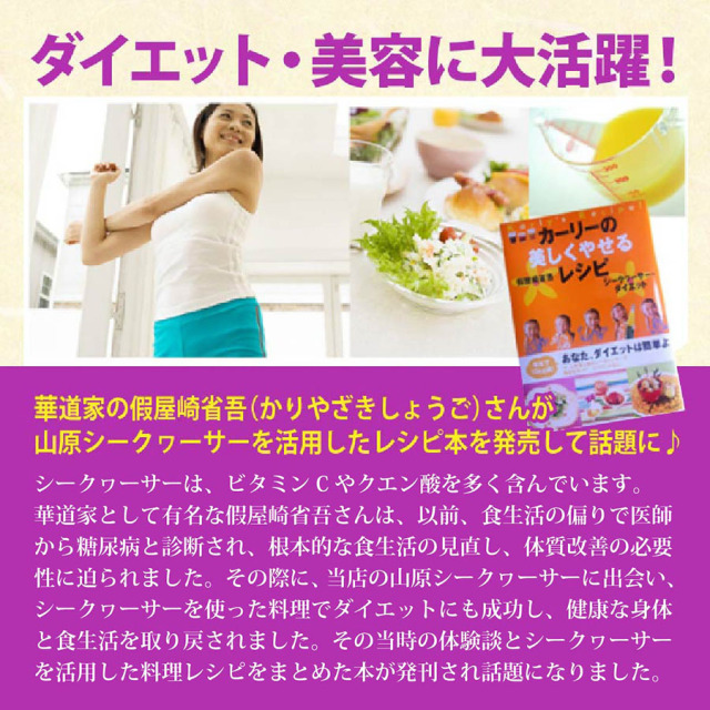 haduki_lp_08.jpg