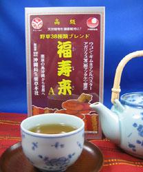 福寿来ティーパック・6.5g×60包(390g)