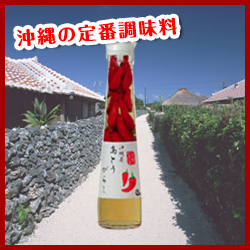 【休売中】 島唐辛子泡盛漬け (コーレーグース) 120g あさひ