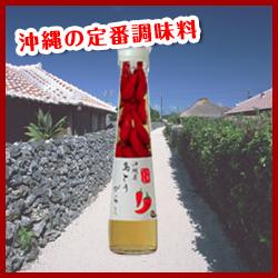 島唐辛子泡盛漬け(コーレーグース)120g
