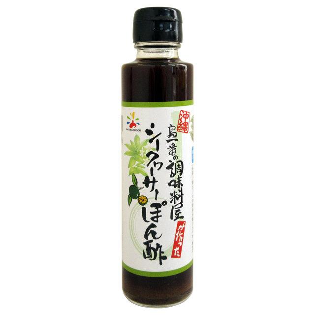 SKぽん酢単品