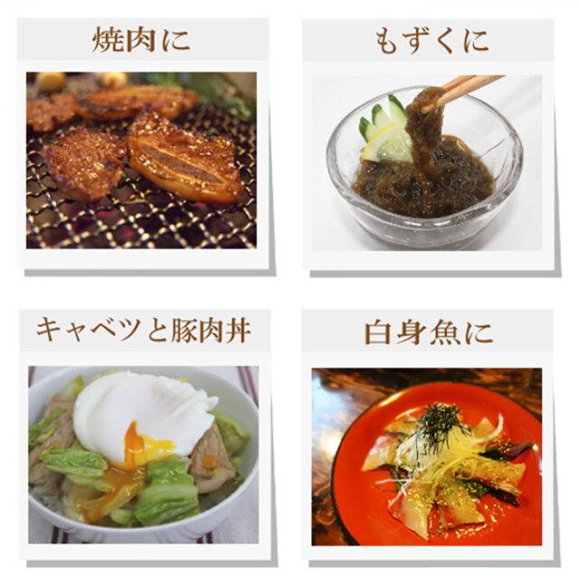 SKぽん酢02